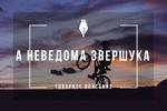 Рекламный текст о велогибриде для сайта веломагазина