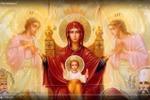 Видео в честь праздника Рождества Богородицы