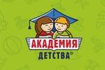 Академия детства - детский сад