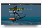 Landing Page для компании JetSurf
