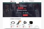 Разработка интернет магазина Brutalist