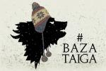 """Логотип """"База Тайга"""""""