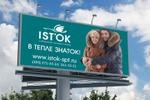 Рекламная кампания для IST'OK