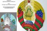 3D модель герба РБ