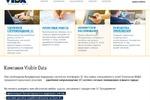 Дизайн сайта для компании ВИДА