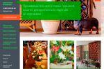Дизайн сайта для компании-производителя цветочной керамики