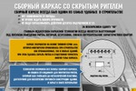 Буклет в PDF