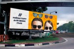 Разработка дизайна билборда для производителя солнечных очков
