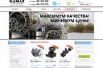 Разработка сайта (дизайн, верстка, интеграция, функционал)