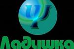 Логотип для ПЦ Ладушка