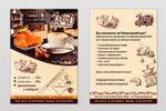 листовка для кафе ДоМод