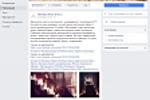 Текст для рекламного объявления для соц сетей флористу Slavskaya