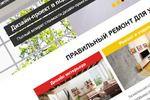 Строительная компания Osnova