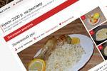 Кулинарный блог MEGA-POVAR