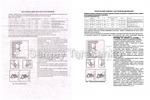 Перевод паспорта и инструкции по монтажу прожектора