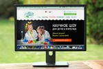 Лендинг для научного шоу из Германии
