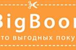 "Логотип для компании ""BigBoon"""