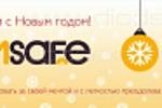 Новогодний вариант баннера для сайта МОИsafe