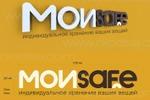 Дизайн проект вывески для Moиsafe