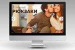 Серия баннеров для магазина etiqueta.ru