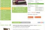 Уникальные описания в раздел Мебель для спальни