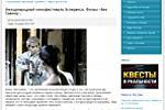 """Рецензия на фильм """"Без границ"""" для Блога Ростова"""