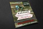 Флаер на сербскую вечеринку в караоке