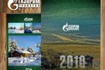 Газпром (календари разных форматов)