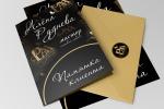 Памятка для клиента, конверт с наклейкой и бренд-лист