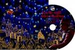 """Афиша + CD. Поэма Клемента Кларка Мура - """"Ночь перед рождеством"""""""