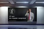 А. Тюляев