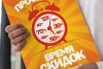 верстка журнальчика_подготовка к печати