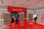 Концепция магазина мобильных  аксессуаров «FunTune»  г. Москва