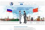 New Project, помощь в реализации бизнес-проектов на территории Р