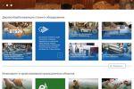 Сайт производителя деревообрабатывающего оборудования