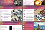 Дизайн презентации для печати фото из Инстаграма