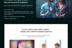 Биржа Первой Интерактивной Продюсерской Платформы
