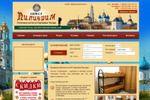 отель в Сергиевом посаде