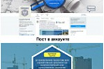 Строительно-техническая экспертиза / Twitter