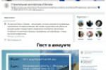 Строительно-техническая экспертиза / Вконтакте