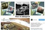 Кузовной ремонт в СПб / Instagram