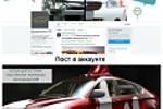 Кузовной ремонт в СПб / Twitter