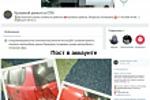 Кузовной ремонт в СПб / Вконтакте