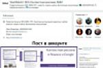 Интернет-маркетинг / Вконтакте