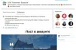 Комплектующие для откатных ворот / Вконтакте