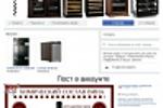 Винные шкафы и холодильники / Facebook