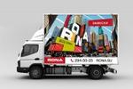 "Дизайн борта фургона ""RONA"""