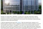 Обзор новостроек Москвы 2017