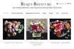 Buket-Buffet.Ru