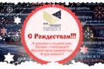 """Электронная открытка для """"Моспроект-1"""""""